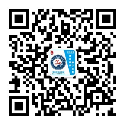 石家庄铁路职业技工学校